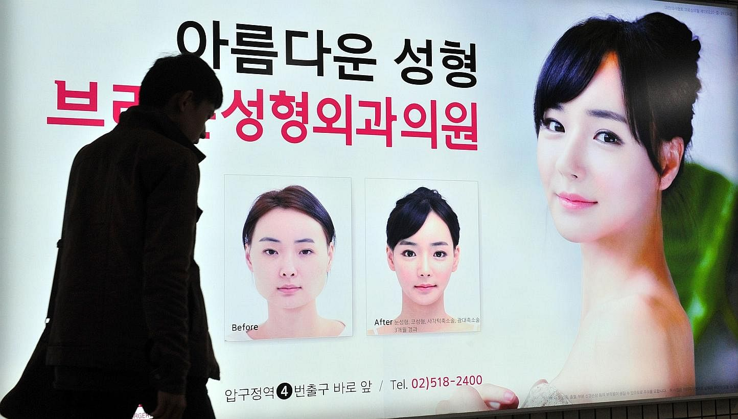 Image result for korean plastic surgery poster