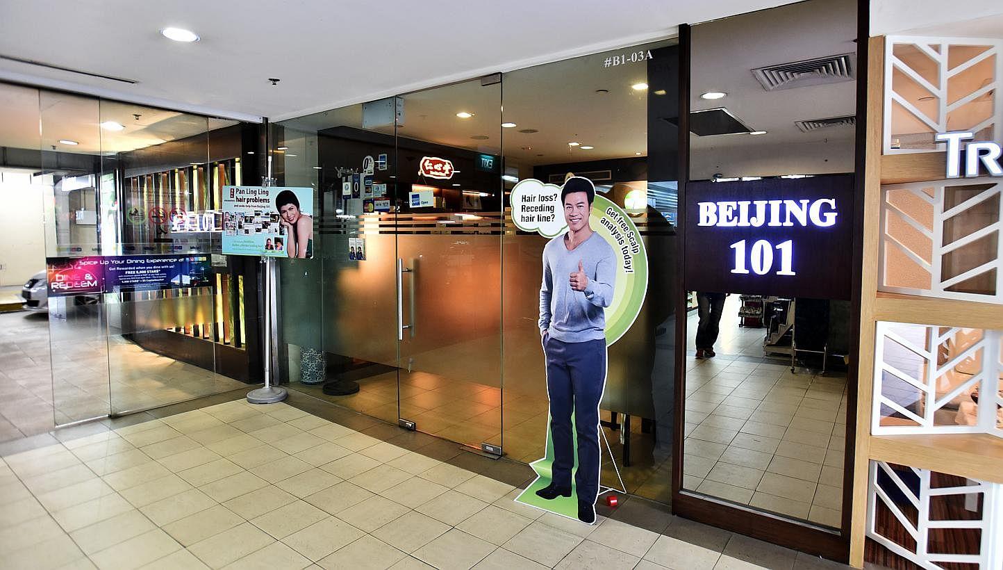 beijing 101 slimming)