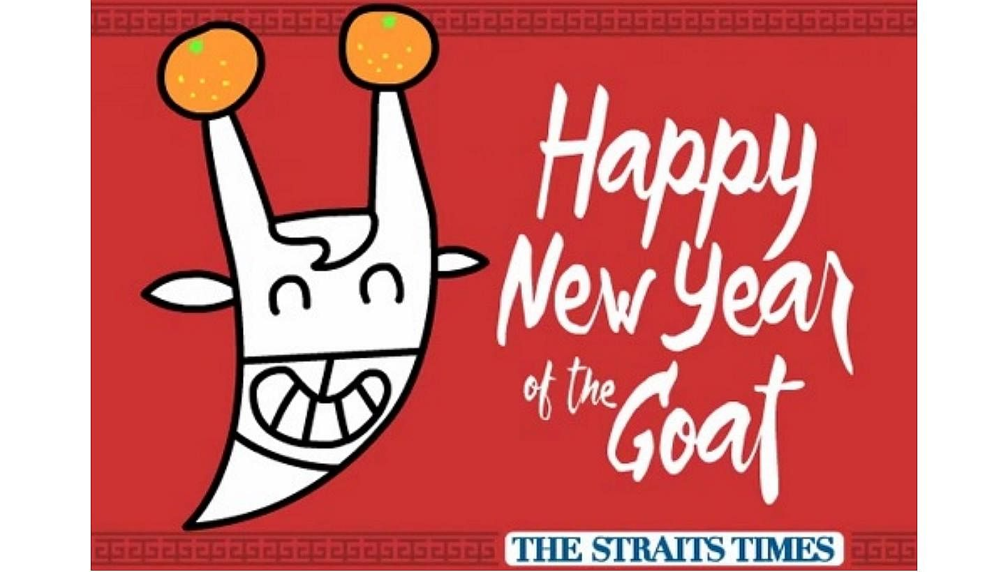 St Wishes Its Readers A Happy Chinese New Year A Round Up Of Some