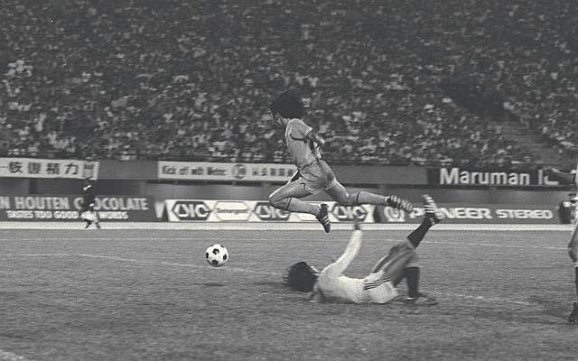 FootballCupNov05