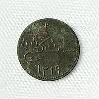 ST 20131117 COIN 8 3917648m