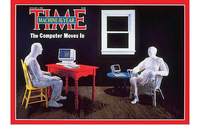 Dw time computer 141211