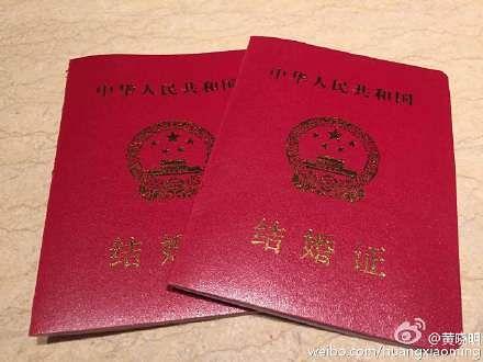 Huangxiaomingwedding2805