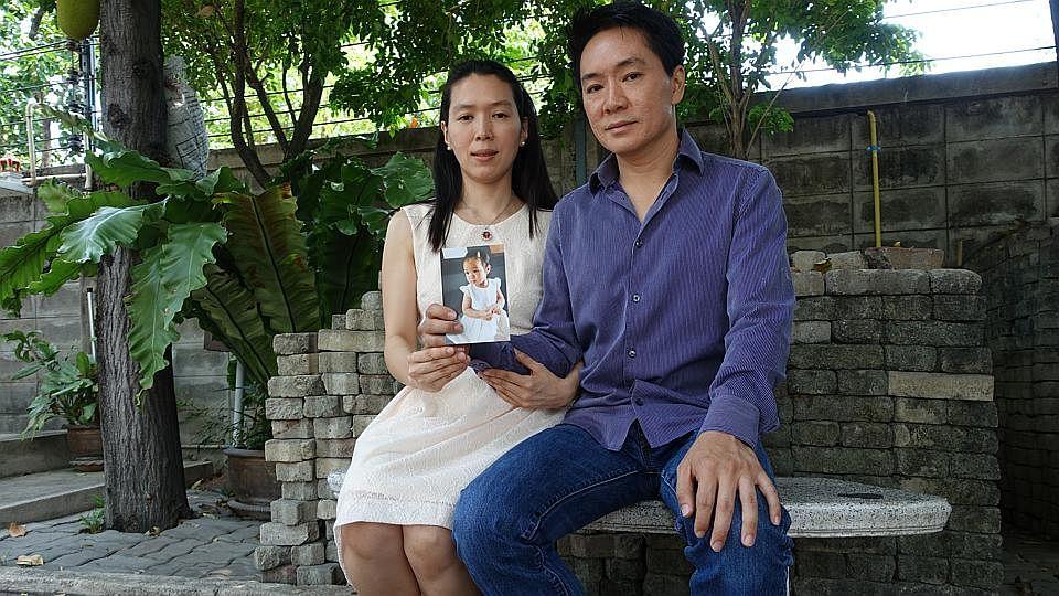 Parents thai girl 2304