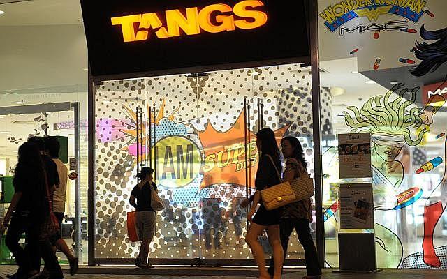 Tangs20042015