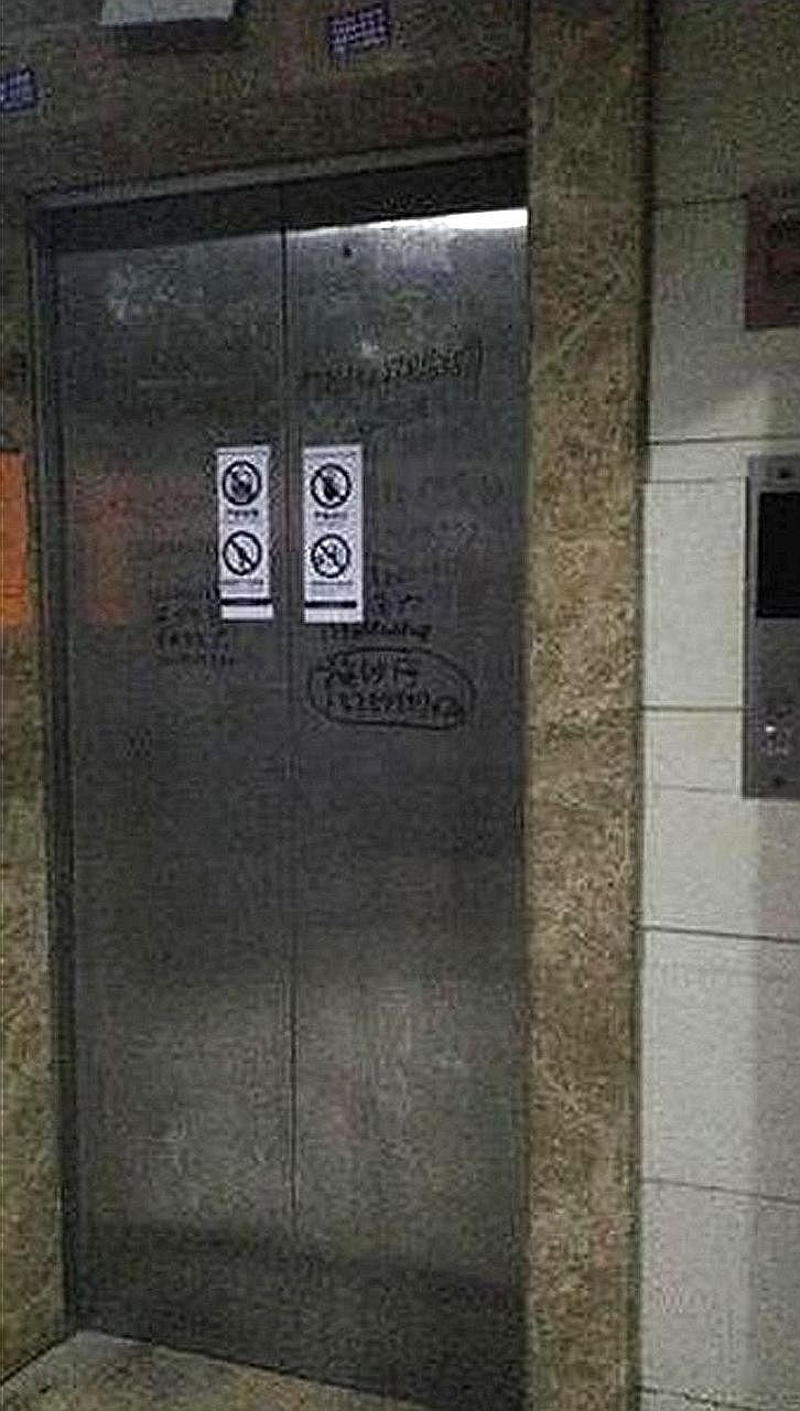 News of the woman who was trapped in the lift for a month and starved to death as a result drew more than 3,000 comments on Weibo. Residents of the apartment complex have staged a protest against their building's management company. Lift service crew