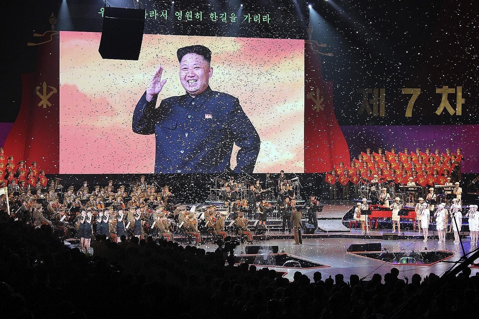 A concert featuring some of Mr Kim's favourite pop bands after the closing ceremony of the Korean Workers' Party's congress in Pyongyang last Wednesday.