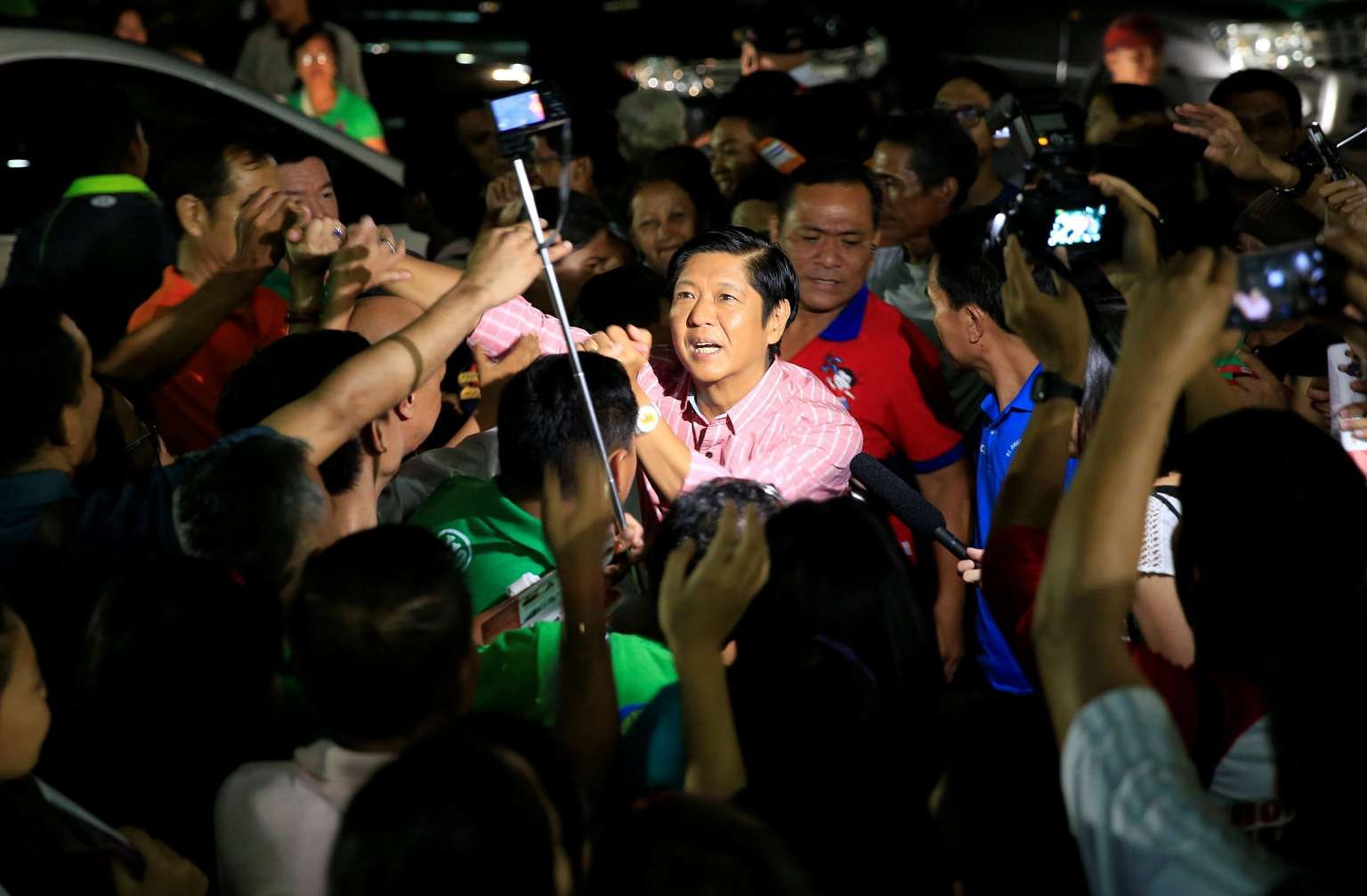 Marcos Jr to contest Philippines V-P vote count, SE Asia News & Top ...