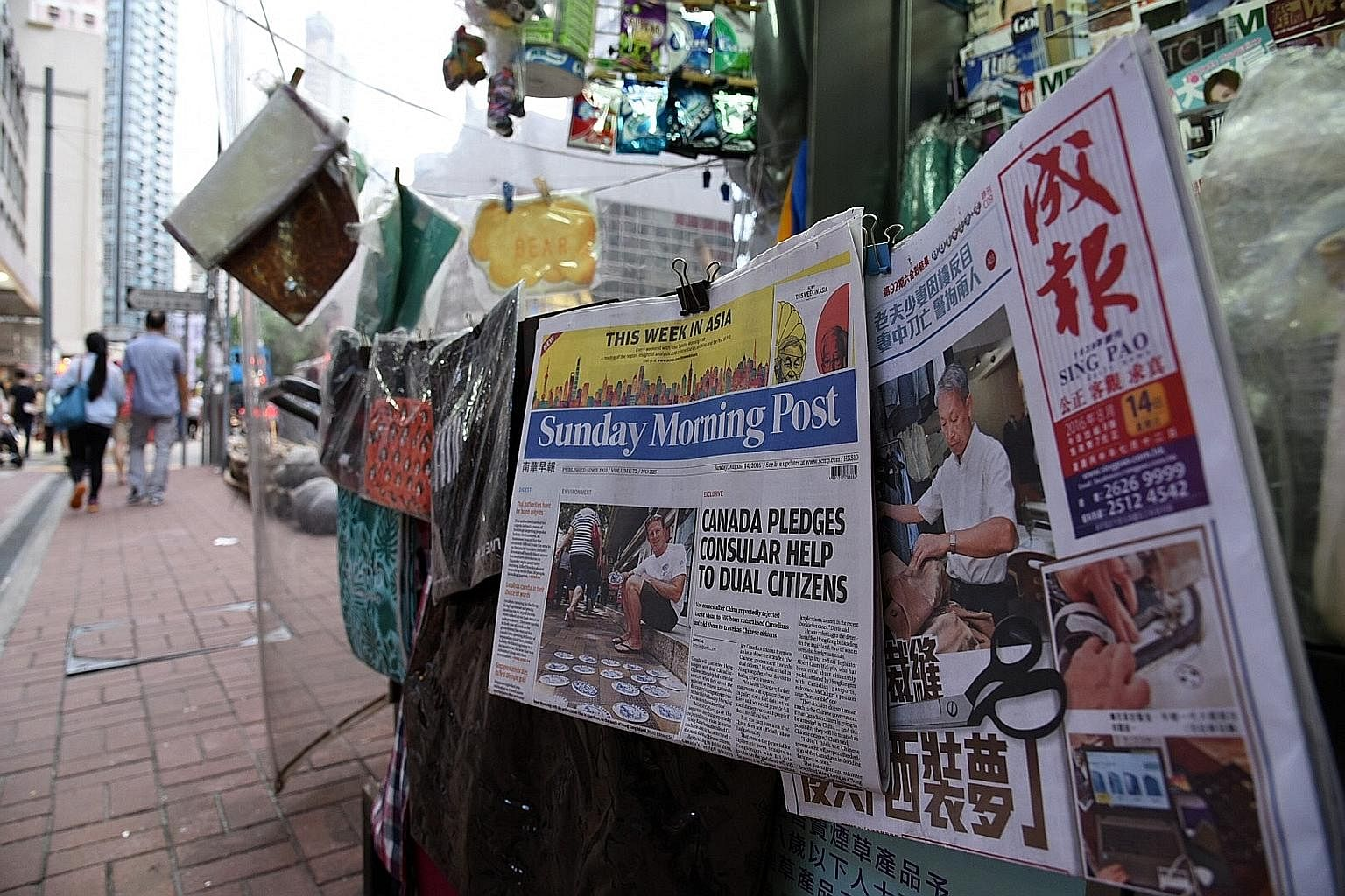 Since Hong Kong returned to Chinese rule in 1997, there have been fears that Beijing would try to suppress press freedom in the city.