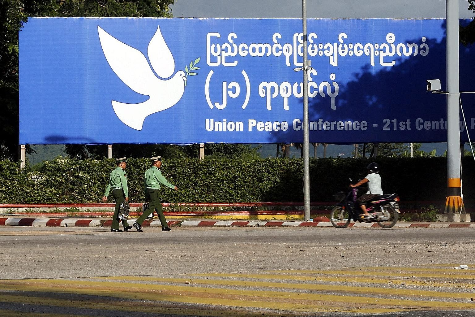 A billboard on the 21st Century Panglong Conference in Naypyitaw, Myanmar. Seven categories of stakeholders - the government, Parliament, political parties, the armed forces, armed ethnic groups, invited persons and ethnic peoples - are attending the