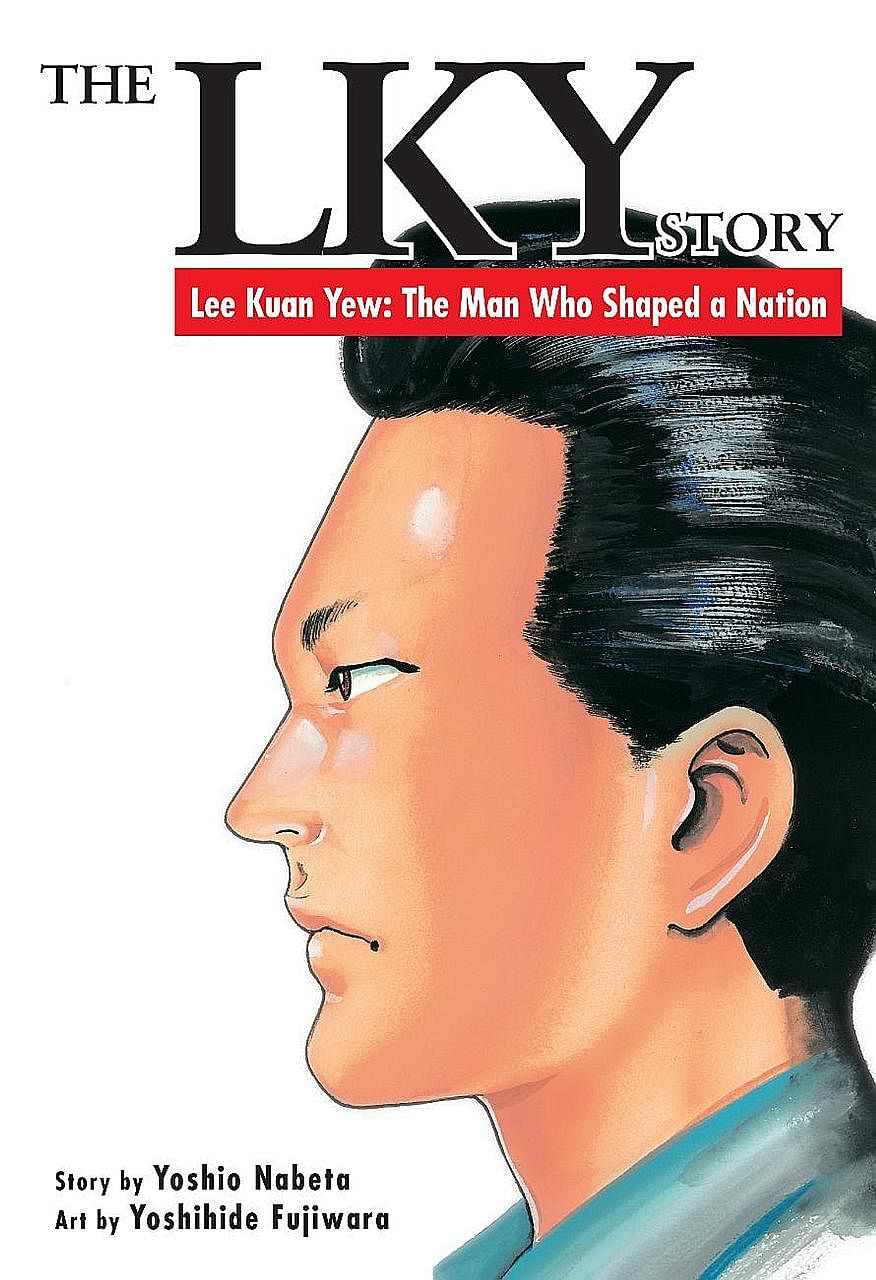The LKY Story (above) is illustrated by Yoshihide Fujiwara (far left) and written by Yoshio Nabeta.