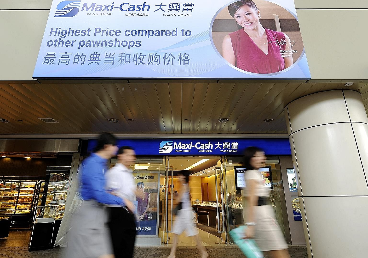 Over the years, Catalist attracted firms with names familiar to Housing Board heartlanders, such as pawnbroker Maxi-Cash, to list on it. Now, 186 firms, with a combined market capitalisation of over $10 billion, are listed on the board.