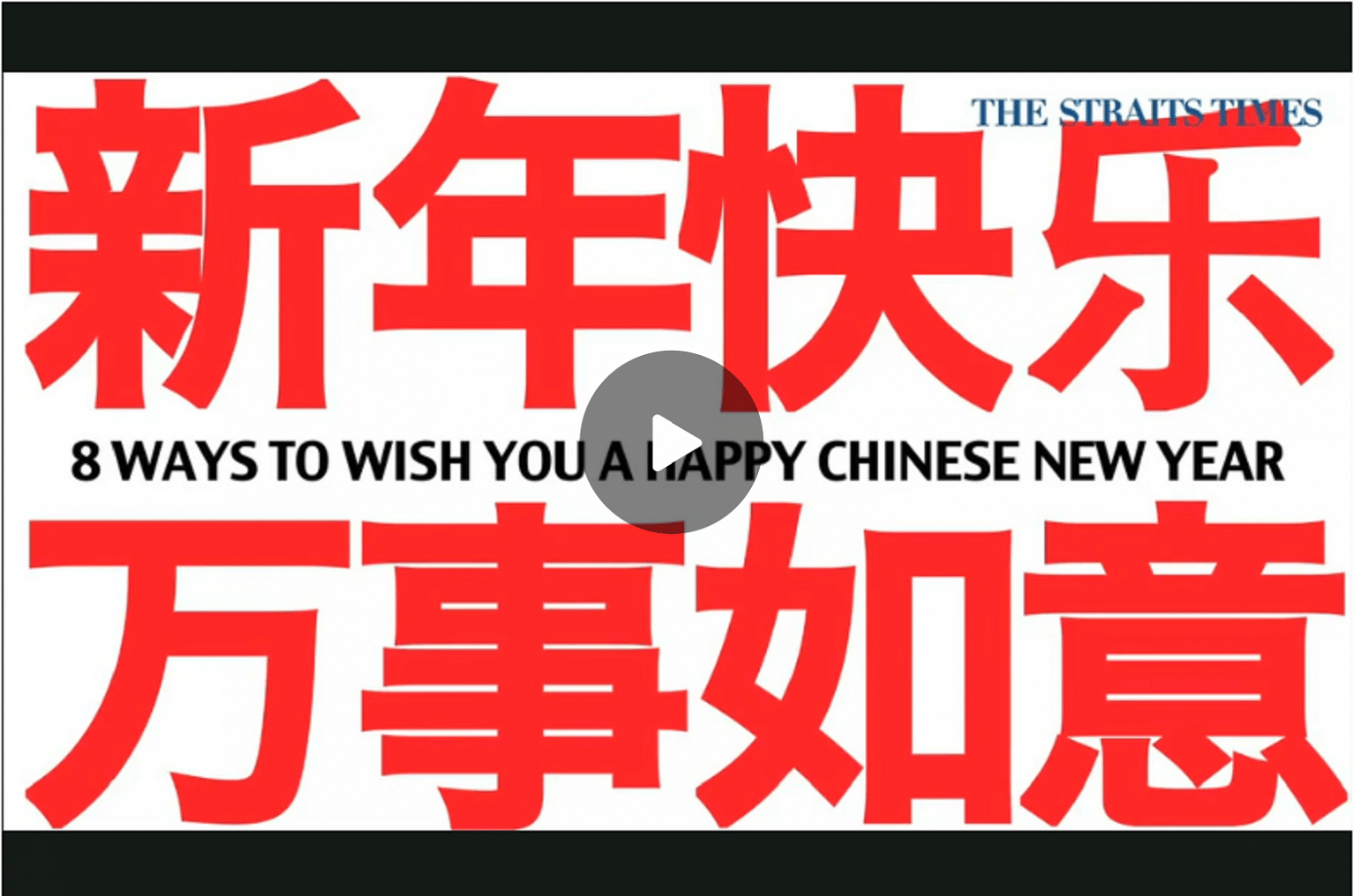 Happy Chinese New Year In 8 Dialects Singapore News Top Stories