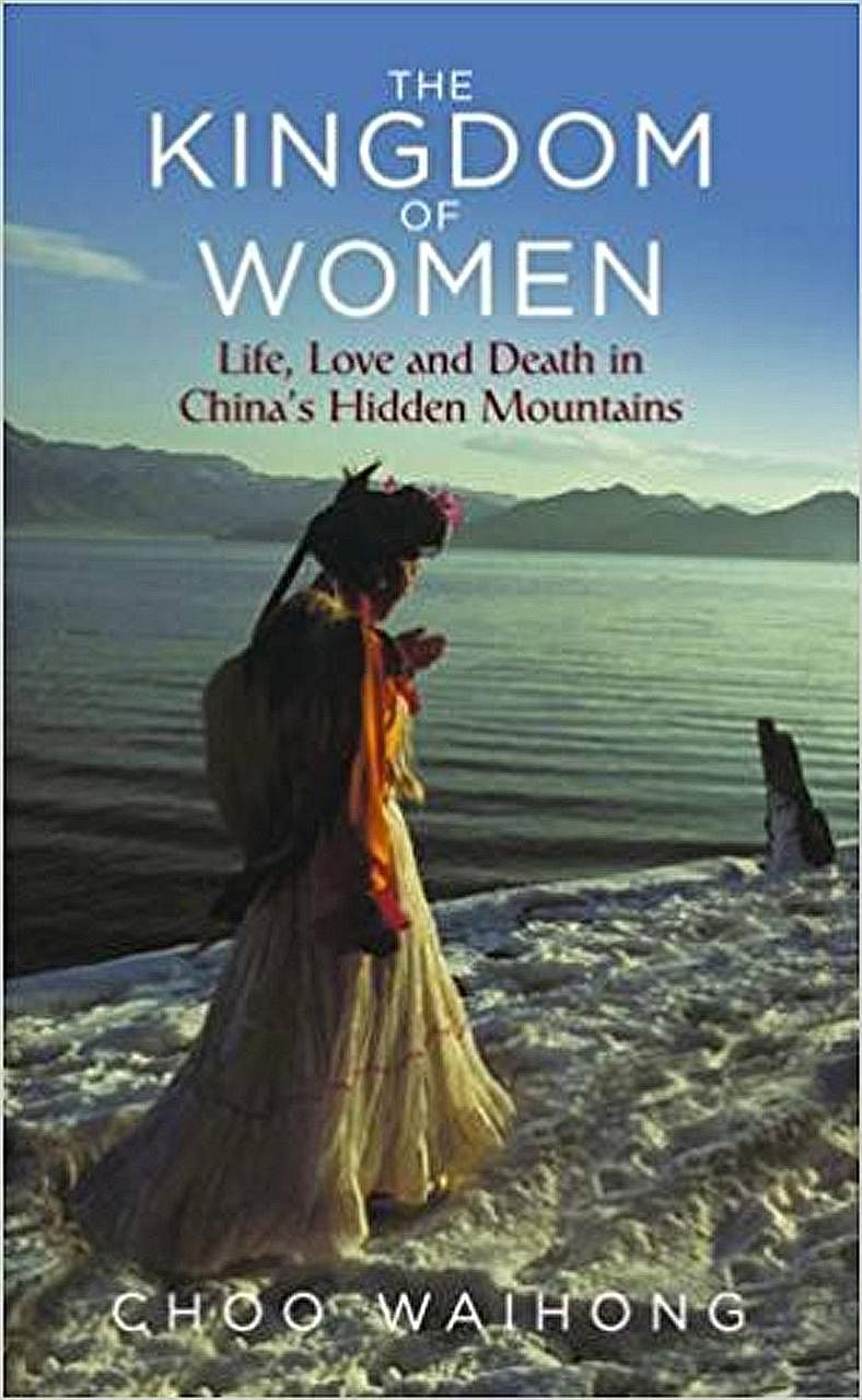 Life, Love And Death In China's Hidden Mountains (above).
