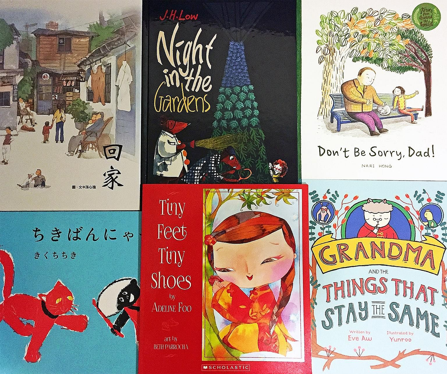 Shortlisted for the award are (clockwise from top left) Home by Sun Hsin-yu; Night In The Gardens by J.H. Low; Don't Be Sorry, Dad! by Nari Hong; Grandma And The Things That Stay The Same by Eve Aw and Tan Yun Ru; Tiny Feet, Tiny Shoes by Adeline Foo