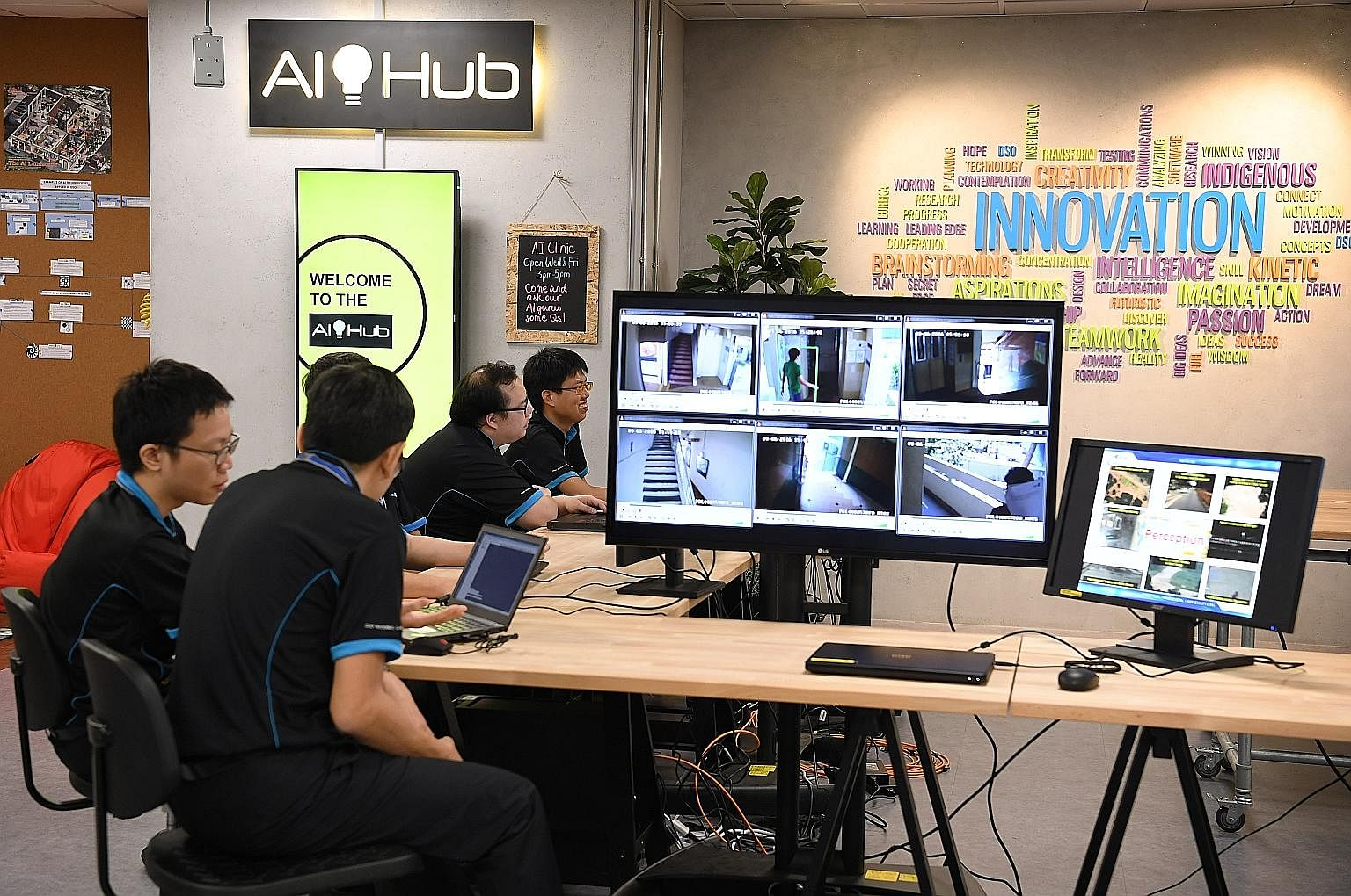 Room To Work On Robotics And Ai In New Dso Complex Singapore News