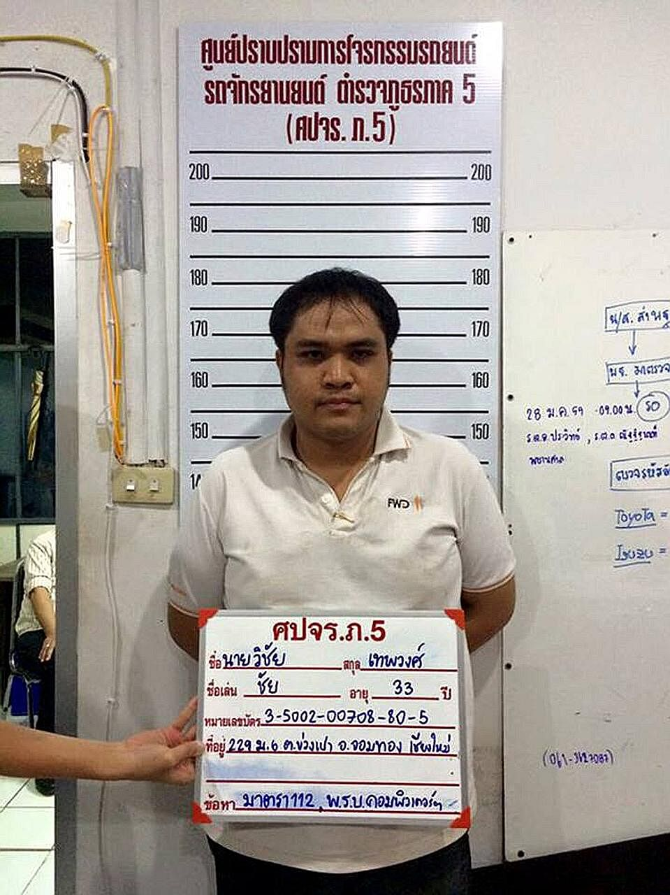 Vichai Thepwong was initially sentenced to 70 years, but the jail term was halved after he pleaded guilty. His conviction beat a 30-year sentence handed down in 2015.