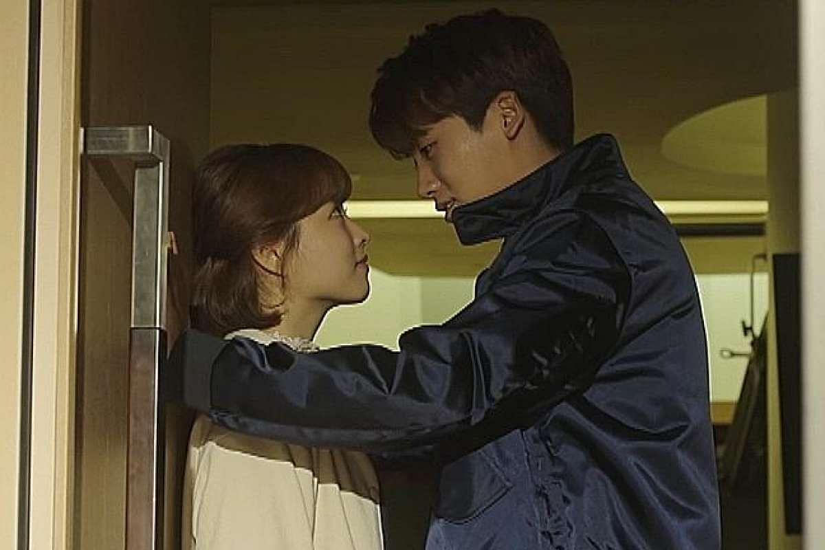 Park hyung sik dating style