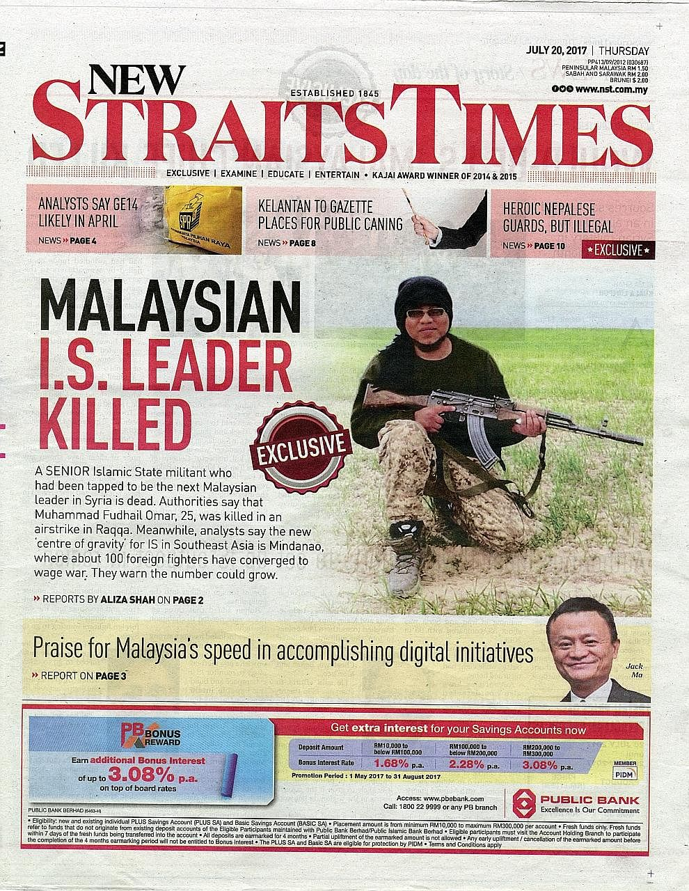 Fudhail's death was front-page news in yesterday's New Straits Times. According to the report, Fudhail joined ISIS in Syria in late 2014, where he taught the children of ISIS members Quran recitation, and guarded security posts. He also spread the gr