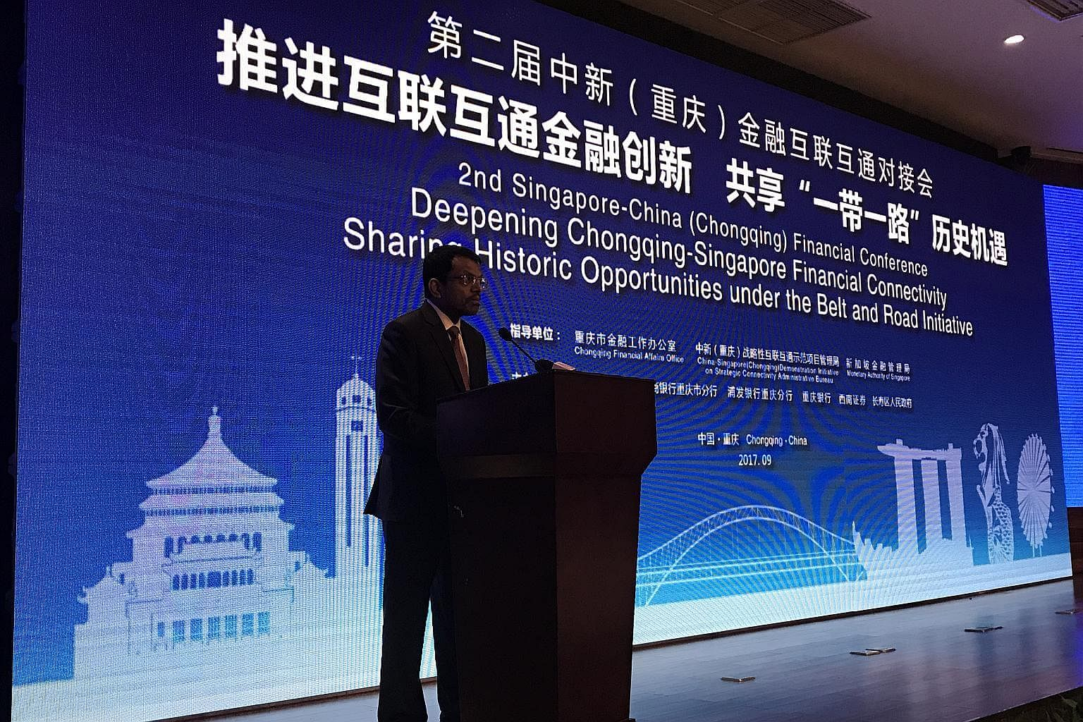 China has allocated Singapore 22 billion for the project One zone, one road 43