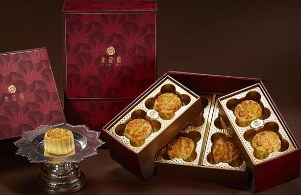 Mooncakes from The Peninsula Shanghai.