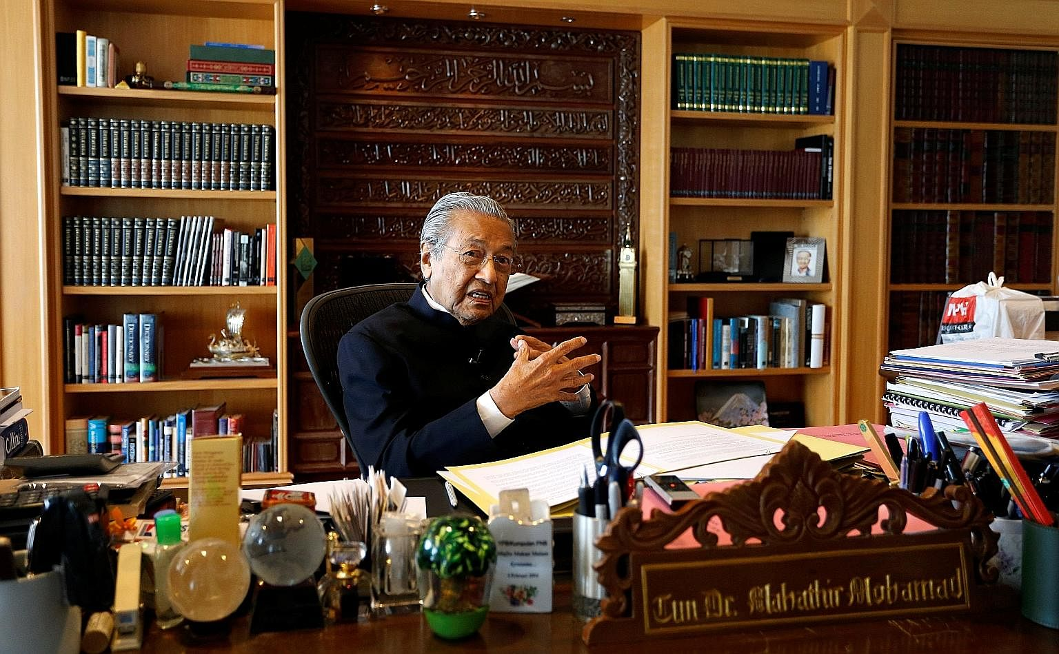 Tun Dr Mahathir Mohamad's problem has always been his inability to let go. The former prime minister has given the impression that only he has exacting standards, therefore, he has to be left to run the show.