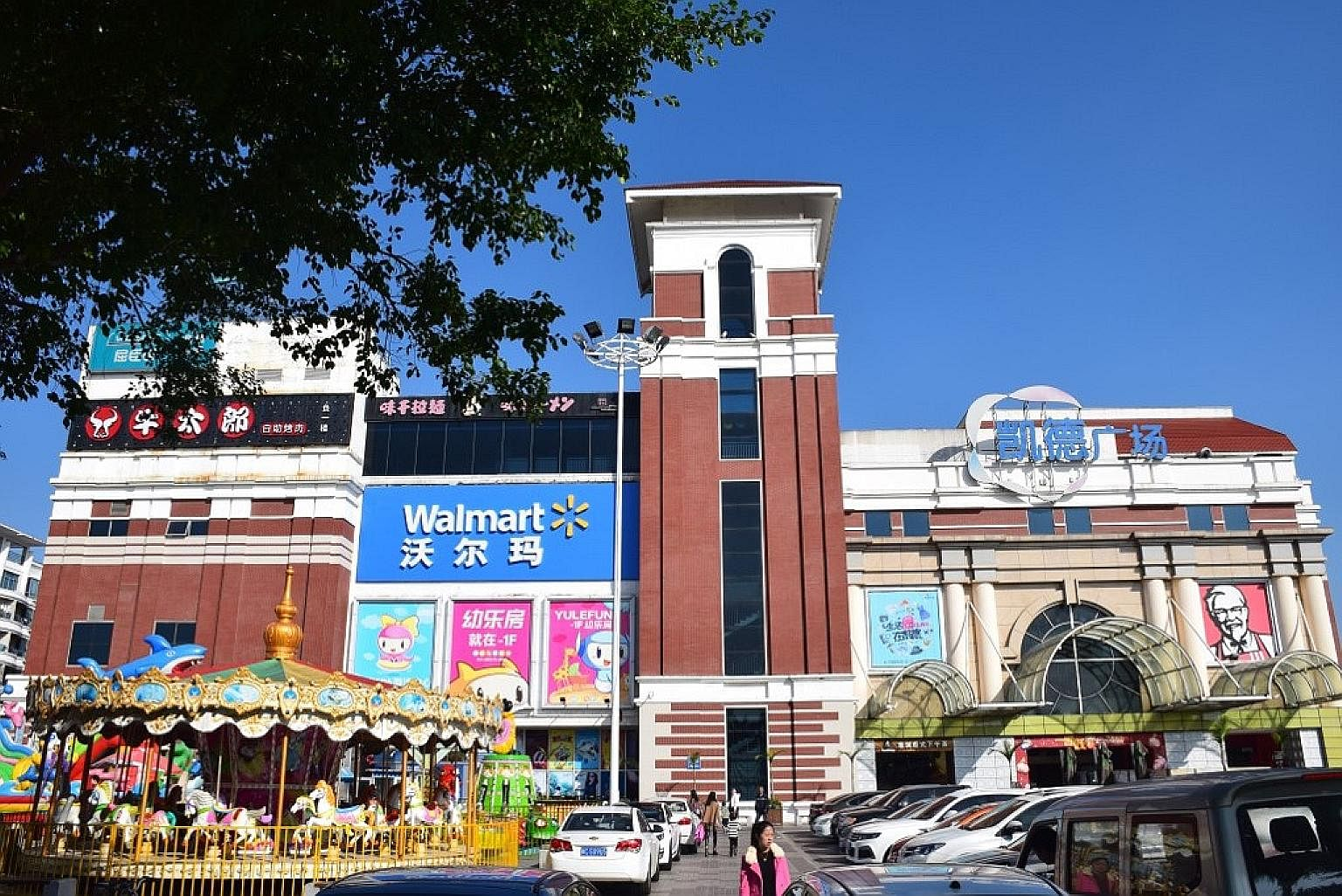 CapitaMall Quanzhou in Quanzhou, Fujian province, one of the 20 Chinese malls developer CapitaLand is offloading.