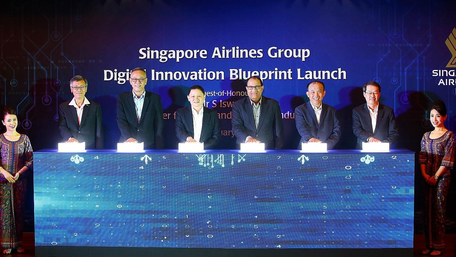 Sia taps tech to lift customer service operations transport news sia taps tech to lift customer service operations transport news top stories the straits times malvernweather Images