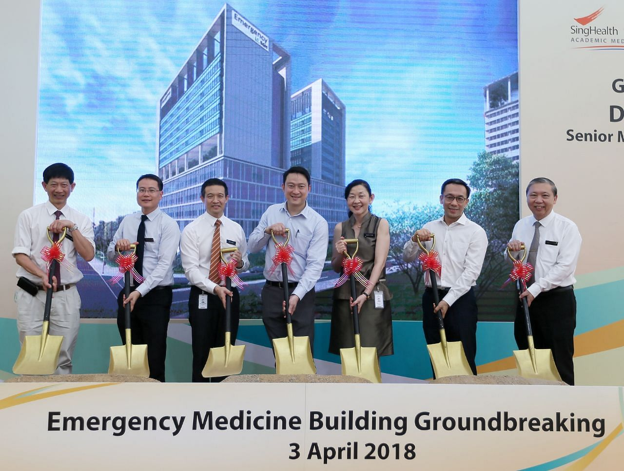 SGH expanding emergency care facilities with new building as