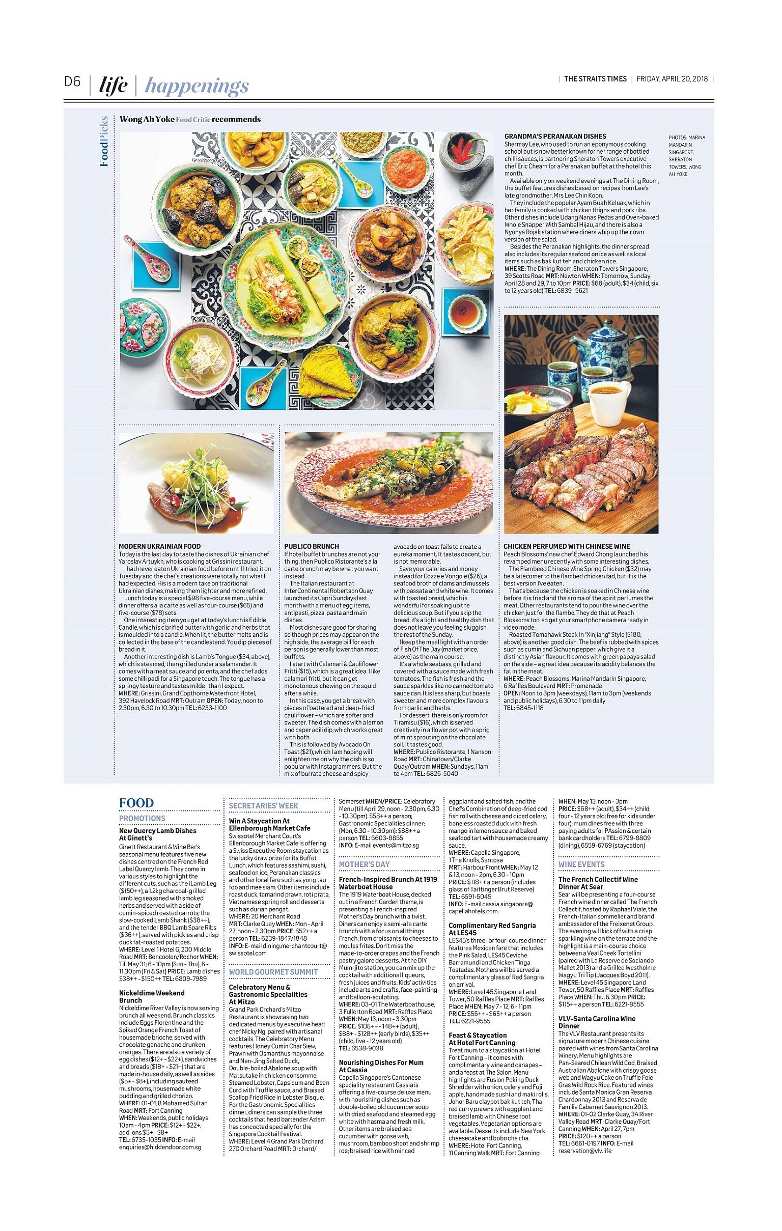 Happenings food lifestyle news top stories the straits times happenings food forumfinder Image collections