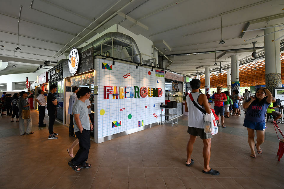 Pasir Ris Central Hawker Centre