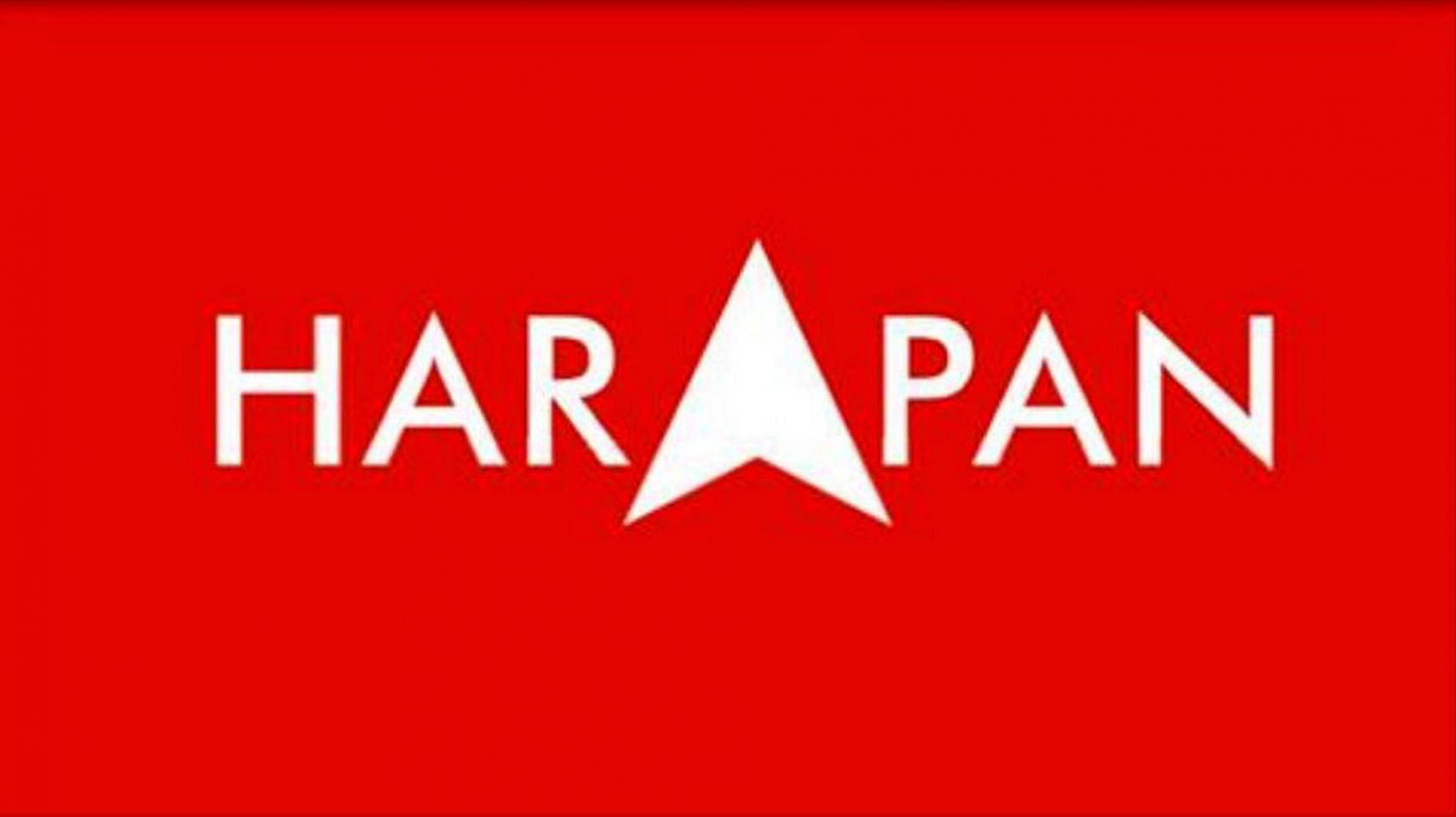 Pakatan Harapan's four parties set to use common logo in next by ...