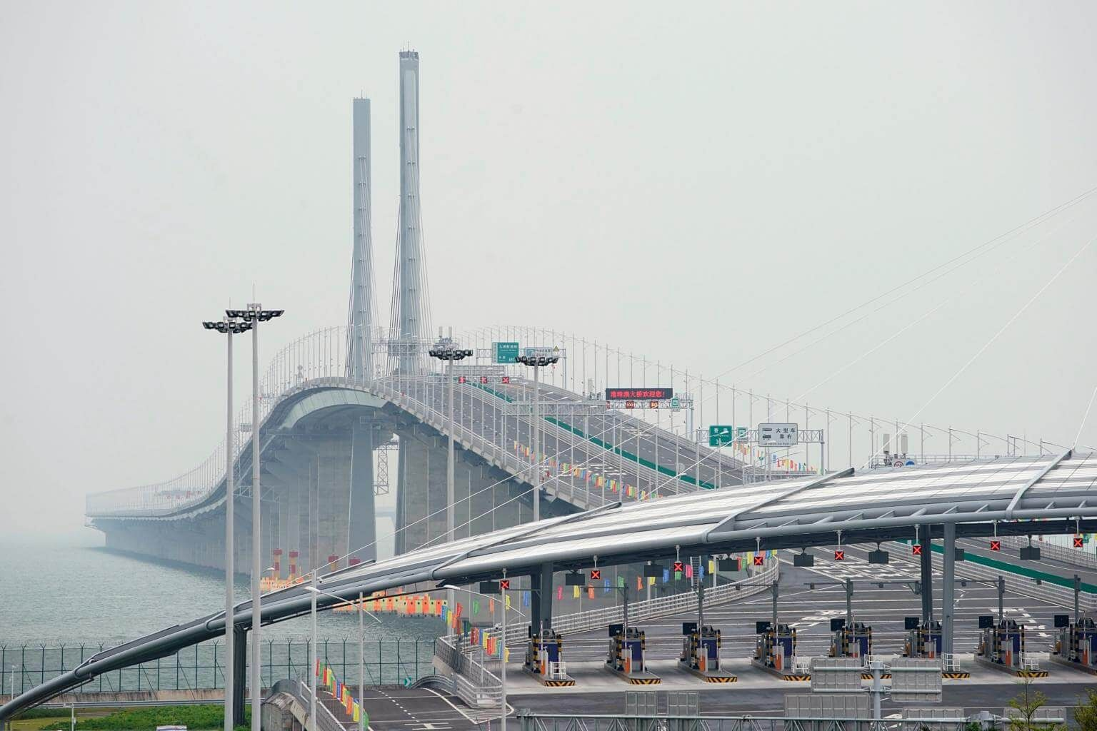 """Résultat de recherche d'images pour """"president Xi, hong kong bridge, 2018"""""""