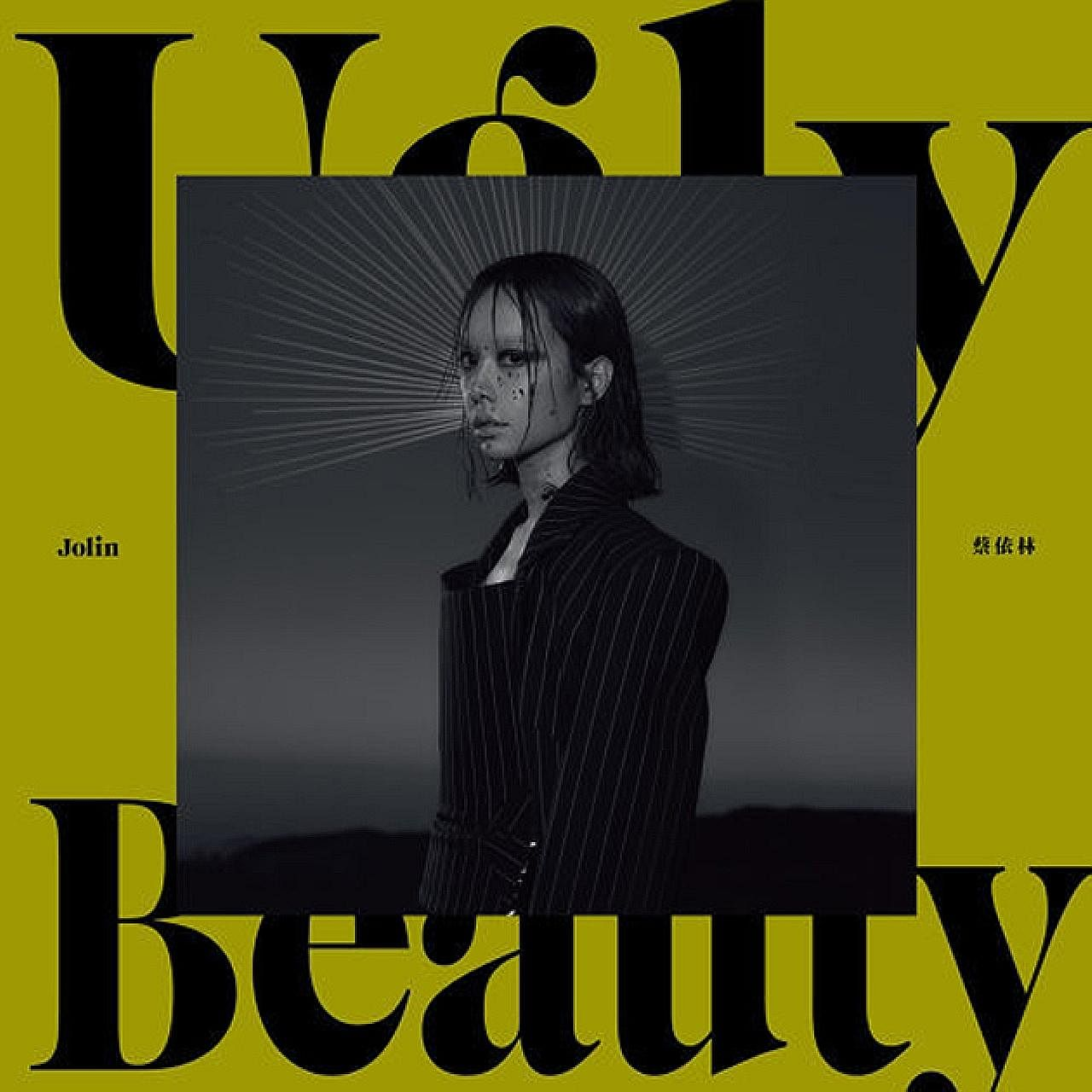 Sandy Lam's (above) 12th Mandarin release is titled 0 and Jolin Tsai's (left) 14th studio album is called Ugly Beauty.