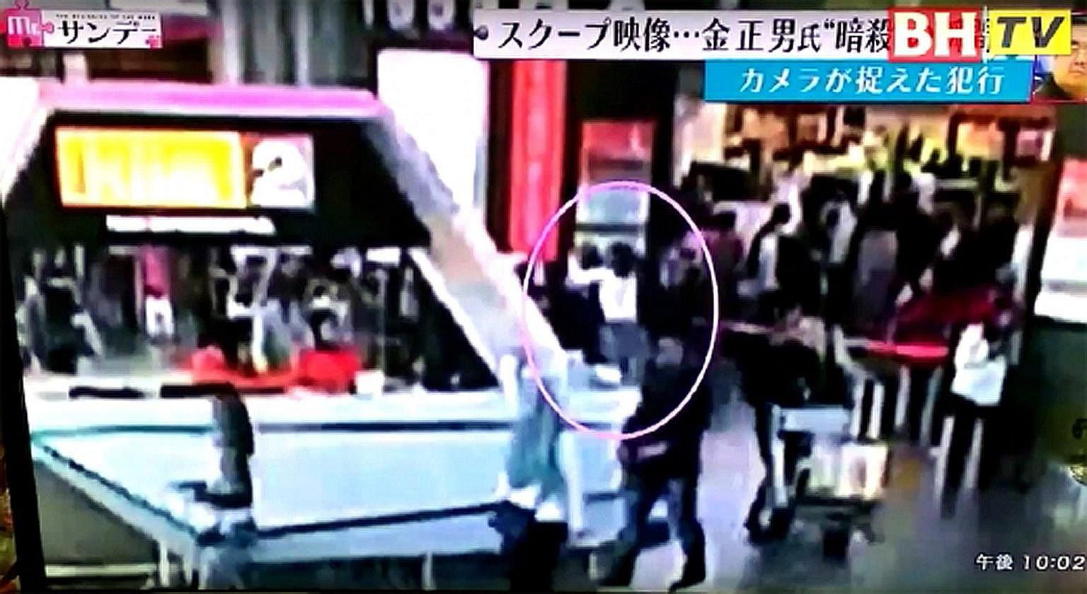 Screen grabs of grainy video clips supposedly showing Mr Kim Jong Nam (circled in photo on the left) and the woman suspect (right) linked to his death at the Kuala Lumpur International Airport in February 2017.