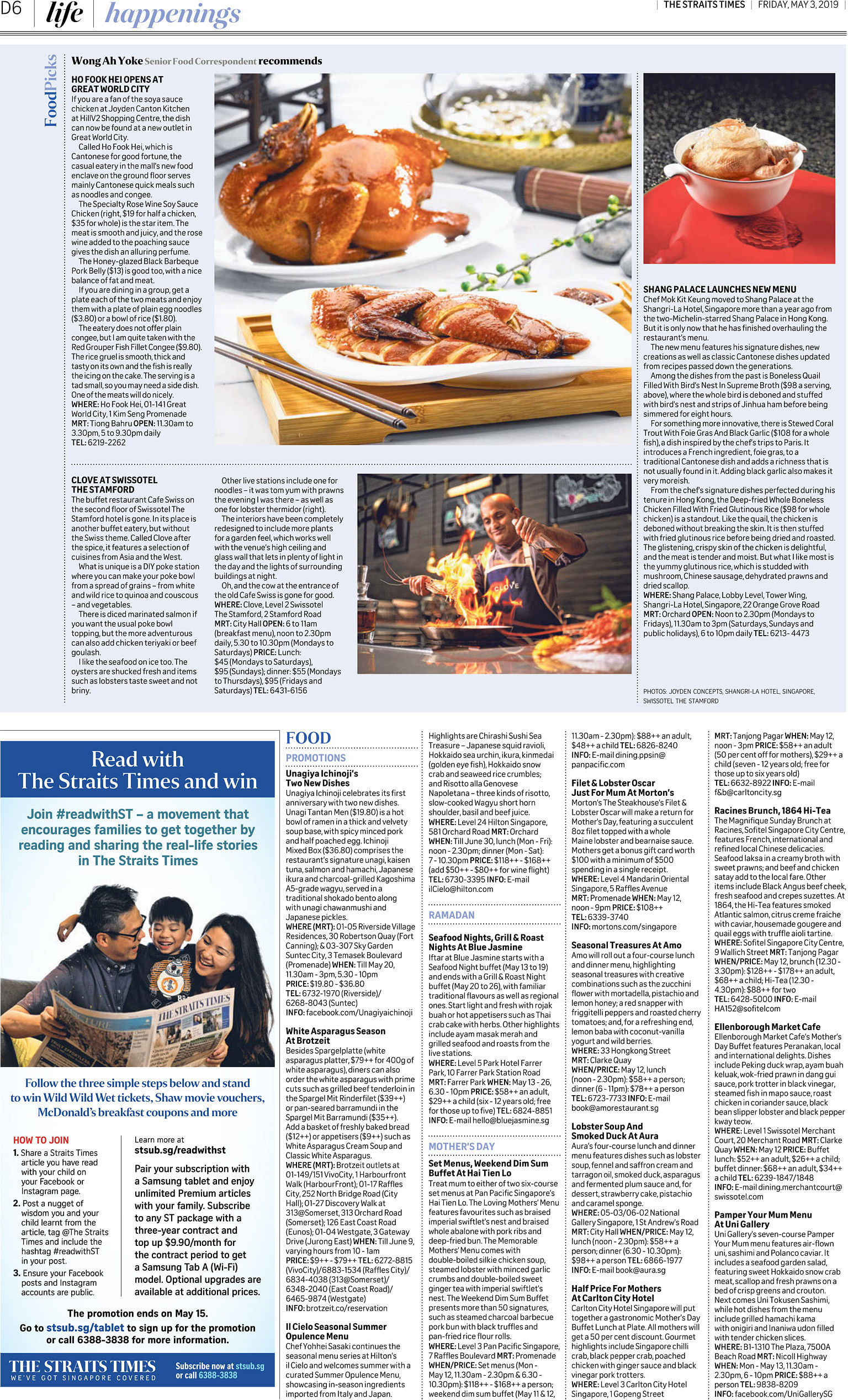 Happenings - Food, Arts News & Top Stories - The Straits Times