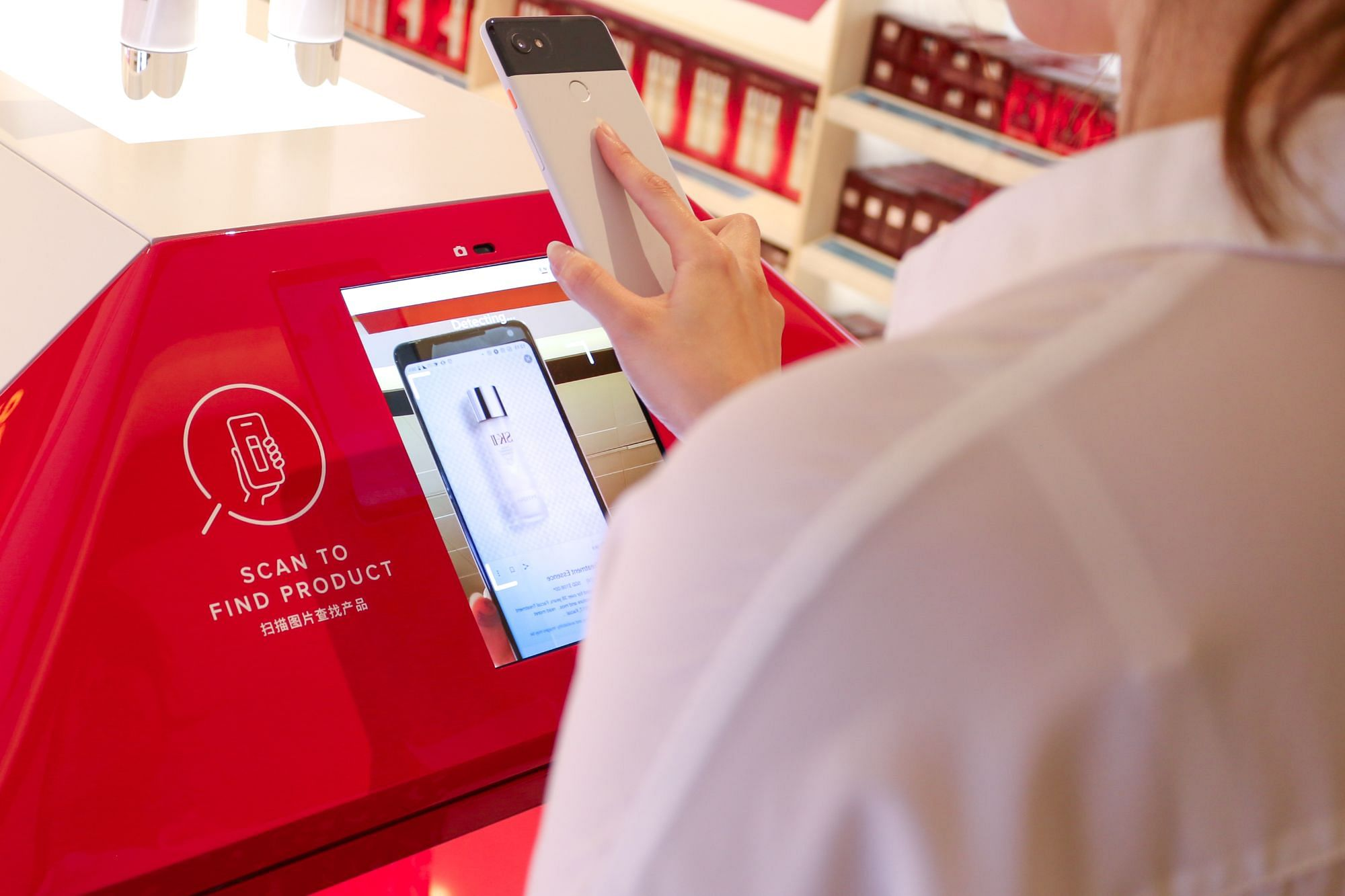 Smart scanner at Future X Smart Store by SK-II