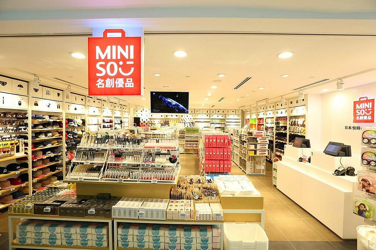 Thanks to a franchise model, Miniso is expanding swiftly too, with more than 3,500 outlets in about 80 countries and regions, adding more at a rate of 80 to 100 shops every month. Volume is important, given low margins, and the group targets 10,000 s