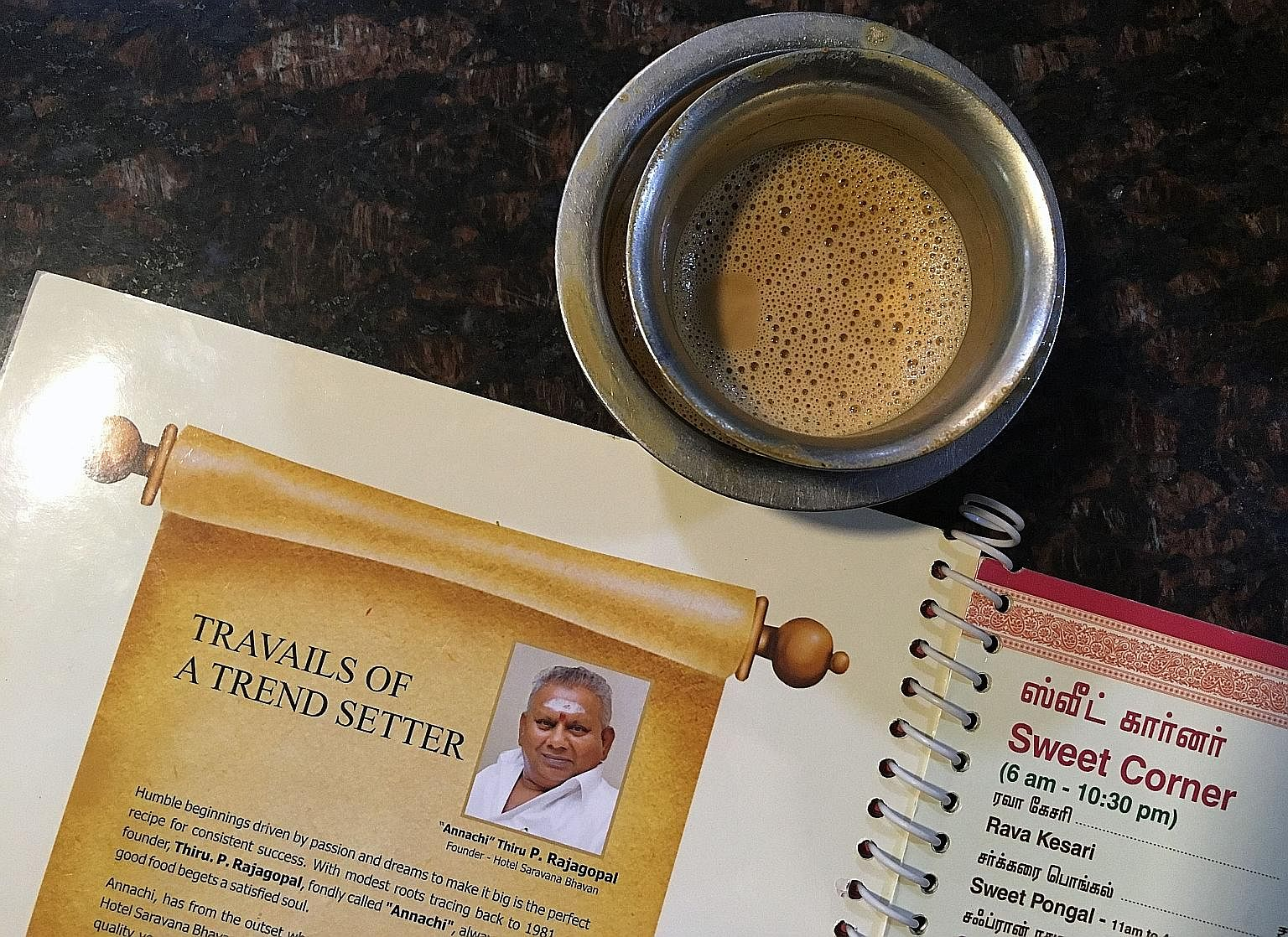 P. Rajagopal was the founder of the Saravana Bhavan food chain, which has a branch here, opposite Mustafa Centre in Little India. Sources close to him said his addiction to astrology led to the murder of one of his employees, whose wife he wanted to