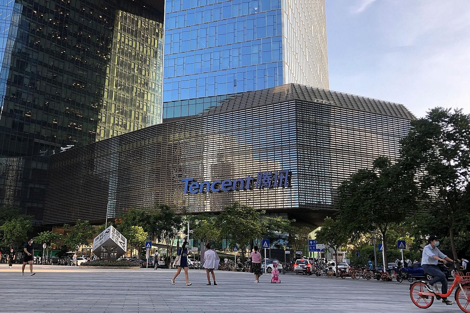 Shenzhen-based Tencent focused on instant messaging services initially, but has since expanded into other areas including games.