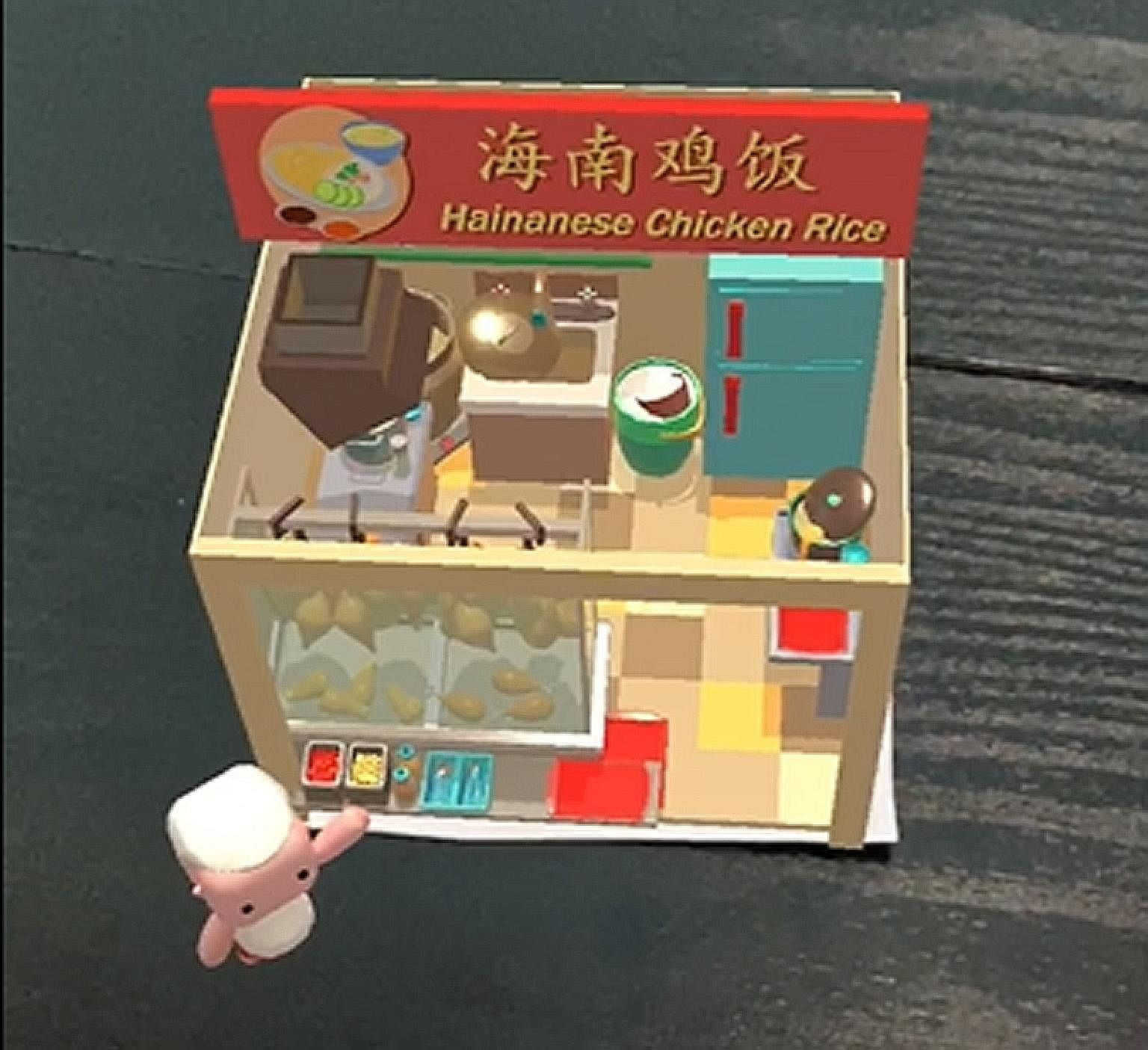 A screenshot of an augmented reality prototype animation of a hawker stall developed by the Singapore Tourism Board to showcase the possibilities of using the technology in the tourism sector.