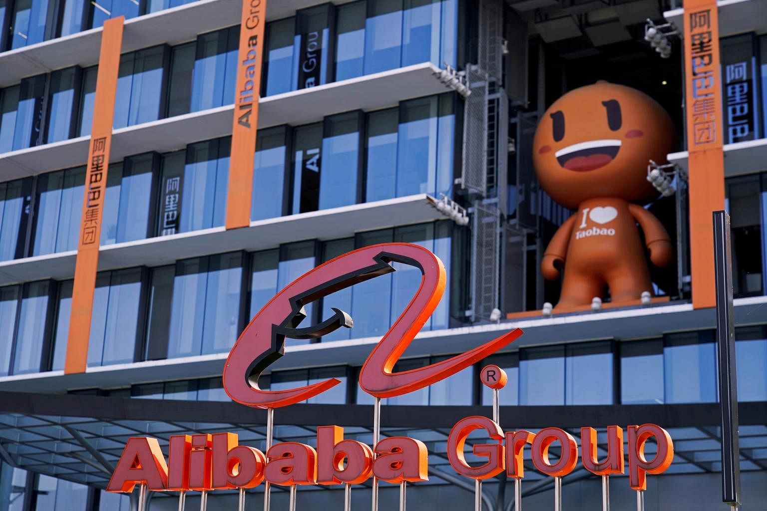 Alibaba, once a fund darling, dumped by some Wall Street titans, Companies & Markets News & Top Stories - The Straits Times