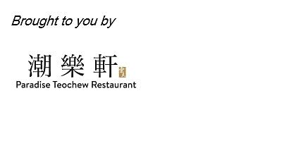 paradise teochew, logo