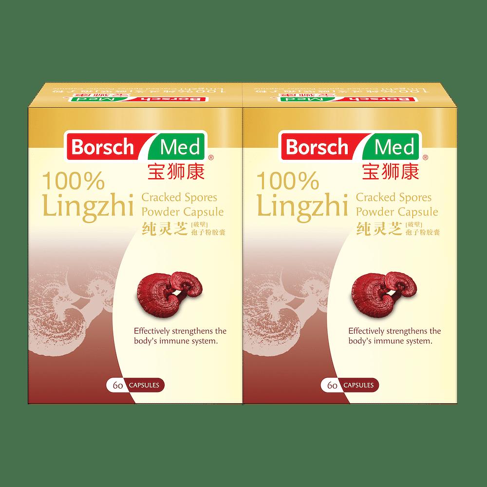 Borsch Med100 lingzhi cracked spore powder capsule