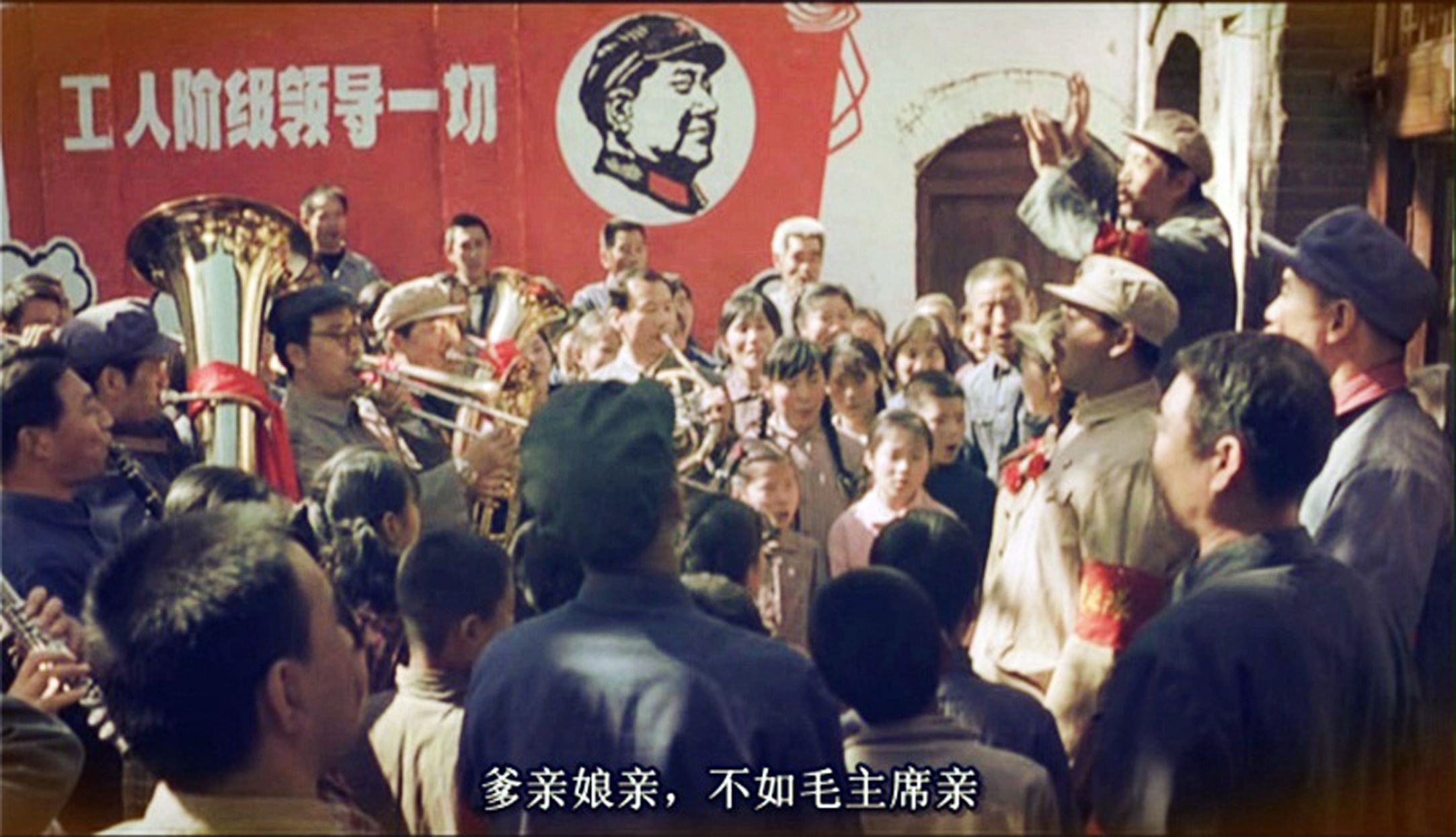 to live zhang yimou