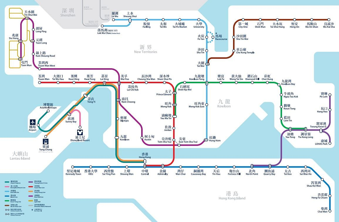 Dubbed the best in class 6 things about Hong Kongs MTR rail