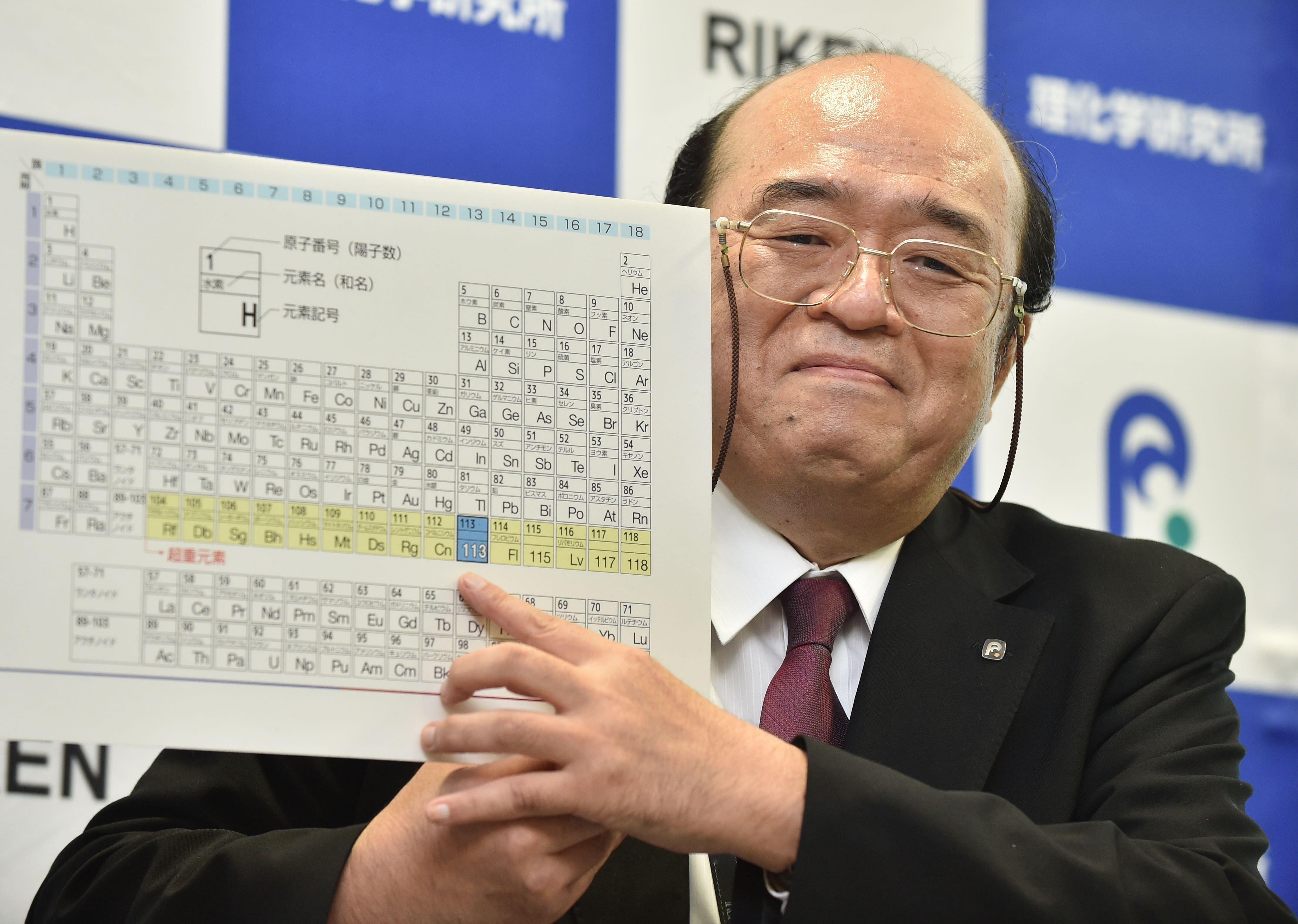 Four new elements added to periodic table 5 things about the professor kosuke morita leader of the riken institute team pointing out element 113 on the periodic table during a press conference photo afp urtaz Images
