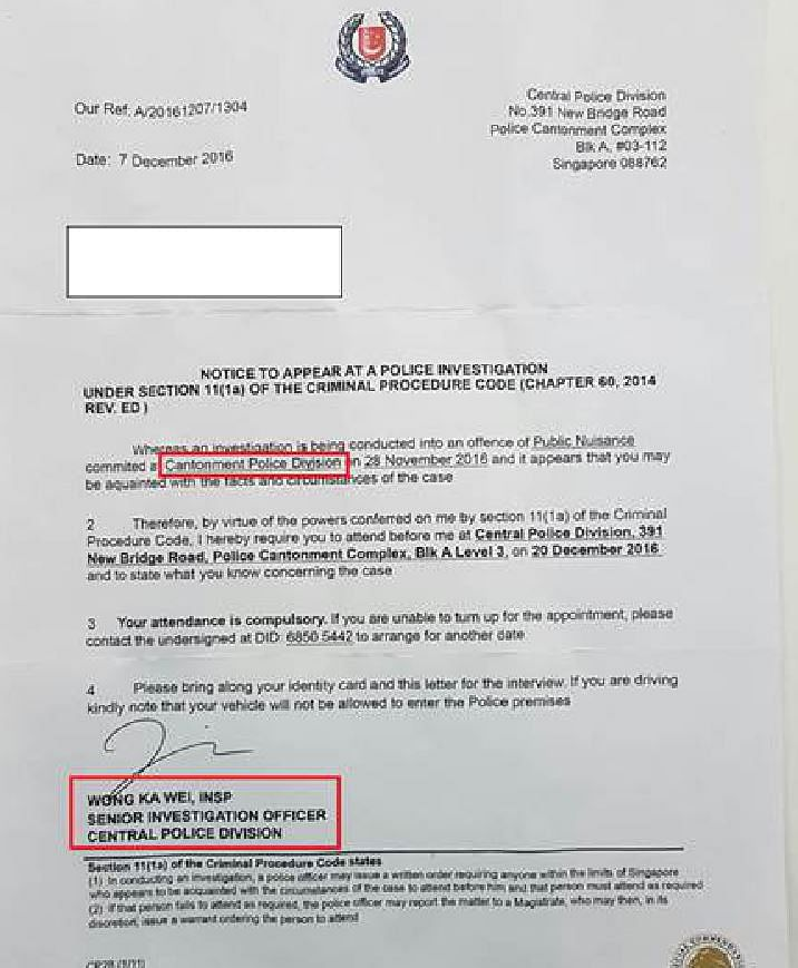 Fake police letters ask recipients to report to police for public sample of the fake spf letter photo singapore police force spiritdancerdesigns Images