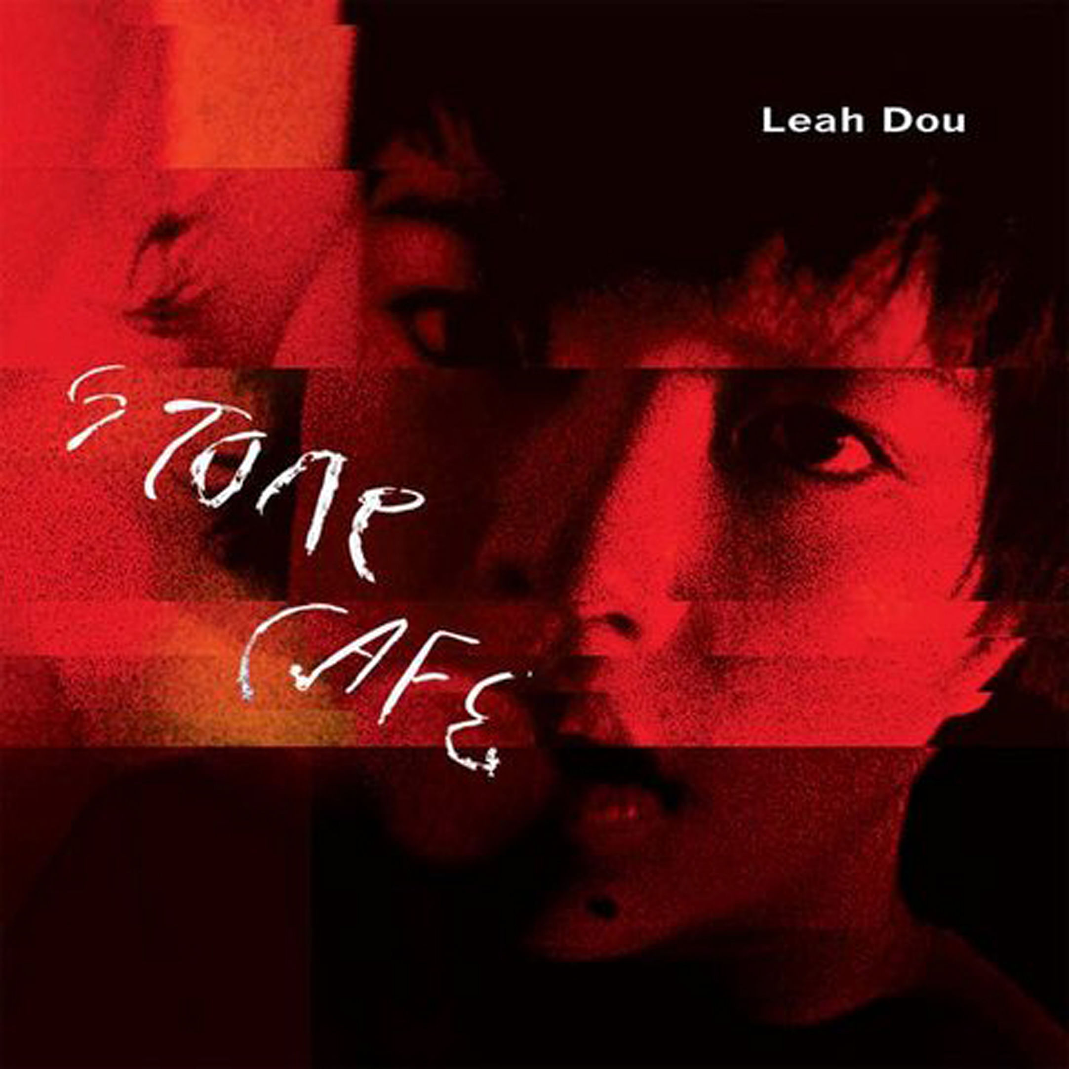 New albums by Leah Dou, Kygo, Hilary Kole and more