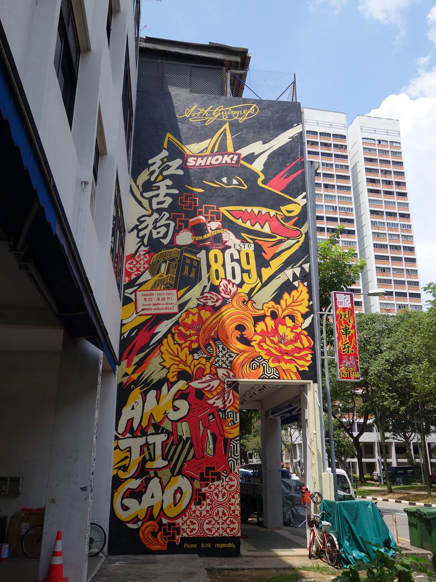 Murals Spread Colourful Cheer To Businesses And Hdb Estates